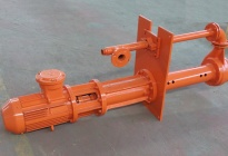 Submersible Slurry Pump1