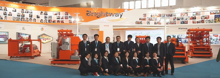 2014 Beijing Exhitbion