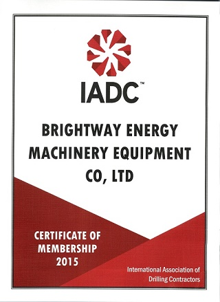 IADC 2015 Certification