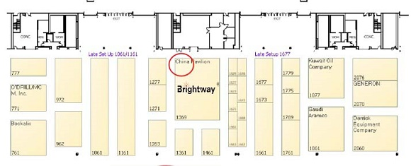 Brightway booth: 1369-1 China pavilion